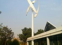 UGE Vision Air Wind Turbine